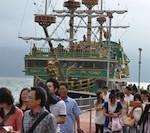 箱根の海賊船に乗りました