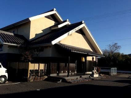 岐阜の喫茶店 ひょっとこ