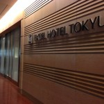 羽田空港 ホテル 羽田エクセルホテル東急に宿泊しました