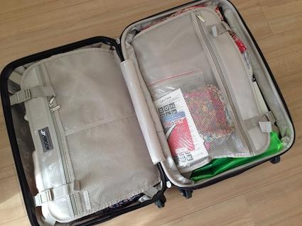 ハワイ旅行の荷物