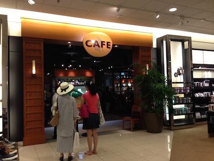 アラモアナショッピングセンター レストラン