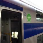 常磐線のグリーン車にはじめて乗ってみました