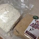 米麹味噌を手作りしたい!初心者は手軽にキットから試してみるべし