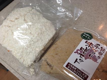 米麹で味噌作り