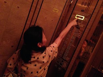 70階エレベーター