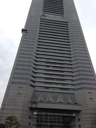ランドマークタワー70階